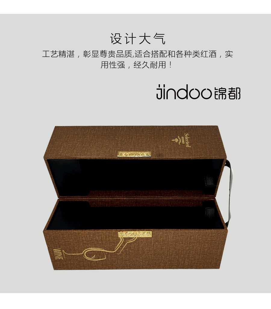 双支对开金牌纸盒_04.jpg